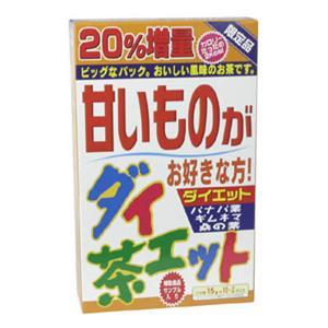 甘いものがお好きな方ダイエット茶 15g*12包