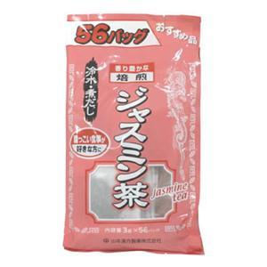 お徳用ジャスミン茶(袋入) 3g*56包