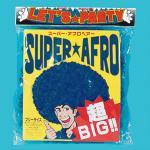 超BIG! スーパーアフロ ブルー