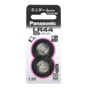 パナソニックアルカリボタン電池 LR-44 2個パック