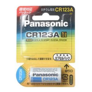 パナソニックリチウム電池 CR-123A W