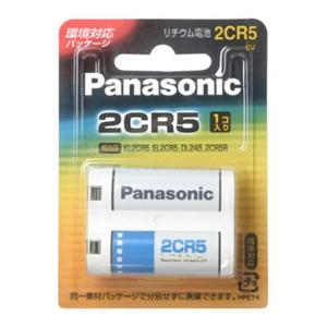 パナソニックリチウム電池 2CR5