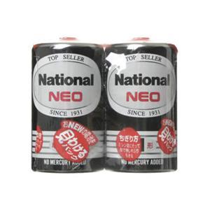 ナショナルネオ黒マンガン乾電池 単1形 2本パック