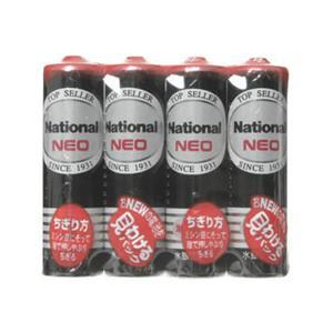 ナショナルネオ黒マンガン乾電池 単3形 4本パック