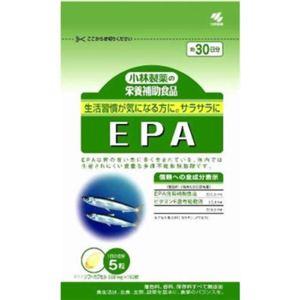小林製薬のEPA 150粒
