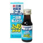 新三共胃腸液クール 30ml
