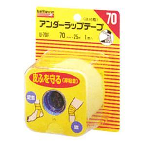 バトルウィン アンダーラップテープ U70F