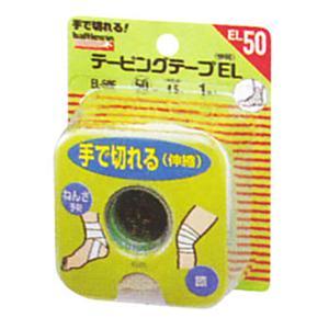 バトルウィン テーピングテープ伸縮手切れタイプ EL50F