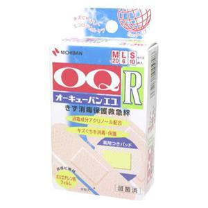 OQエコR 3サイズ 36枚
