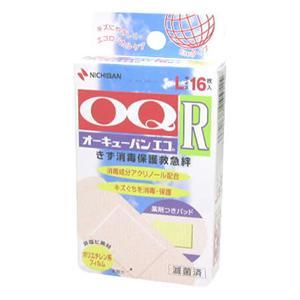 OQエコR L 16枚