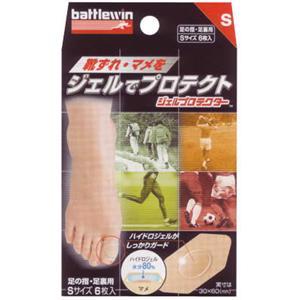 バトルウィン ジェルプロテクター 足の指・足裏用 Sサイズ 6枚入