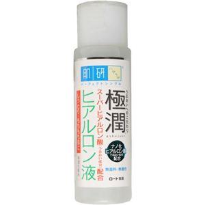 肌研(ハダラボ) 極潤ヒアルロン液 150ml