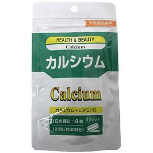 ヘルス&ビューティー カルシウム 120粒