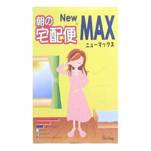 朝の宅配便New MAX