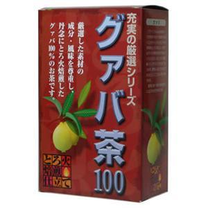 充実の厳選シリーズ グァバ茶100 3g*30包