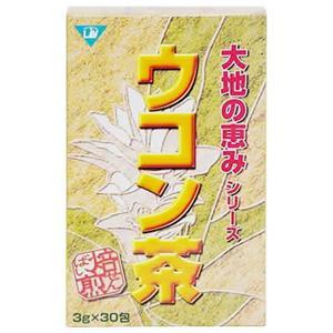大地の恵み ウコン茶