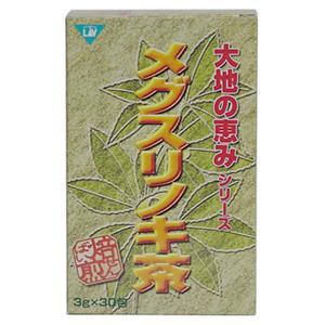 大地の恵み メグスリノキ茶