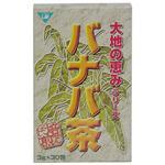 大地の恵み バナバ茶
