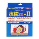 FC水枕-II 大人用 ボックスタイプ 締め金具付 コンパクトパッケージ