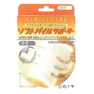 FCソフトパイルサポーター ひざL 25cm-40cm位