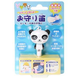 LEDライト付 お守り笛 パンダ