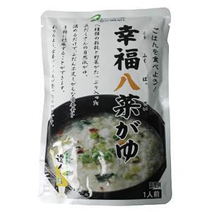 幸福 八菜がゆ 250g