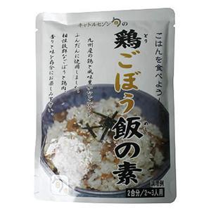 鶏ごぼう 飯の素 150g