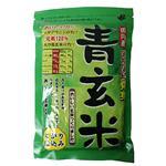ぴちぴち 発芽青玄米 300g