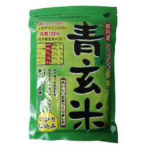 ぴちぴち 発芽青玄米 1050g